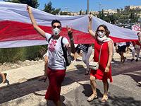 Около Стены Плача в Иерусалиме состоялась акция в поддержку Беларуси