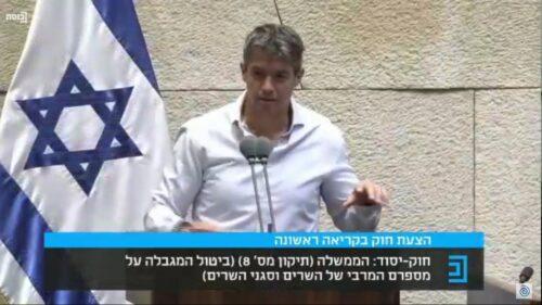 Израильский министр связи самоизолировался, его соратник по фракции требует укоротить карантин
