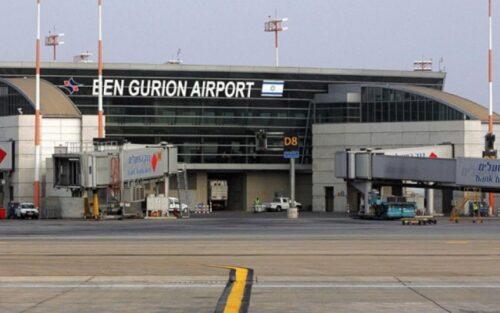 Аэропорт им. Бен-Гуриона cнова начнет проверять дату покупки билетов