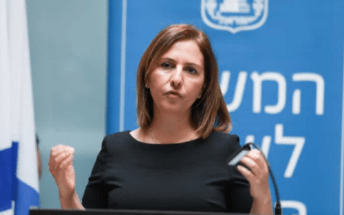 В Израиле начнут платить деньги за сдачу пластиковых бутылок, чтобы сделать страну чище