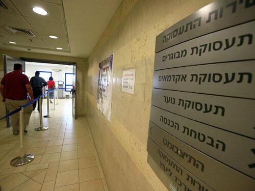 Служба трудоустройства: в Израиле в неоплачиваемом отпуске более 600000 человек
