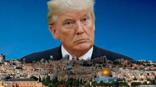 Посольство США выдало первый паспорт, где Иерусалим признан частью Израиля