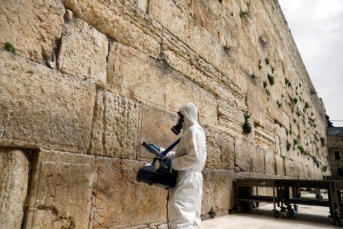 У Стены Плача в Иерусалиме найден клад с золотыми монетами