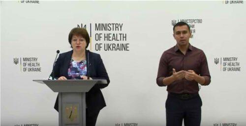 В Украине посоветовали предпринимателям «найти другие источники дохода» во время карантина. Например, пойти работать в больницу