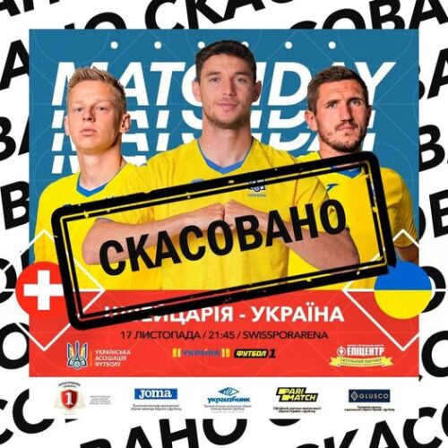 Футбол. COVID-19-Украина «1:0» — сборную команду Украины отправили на карантин