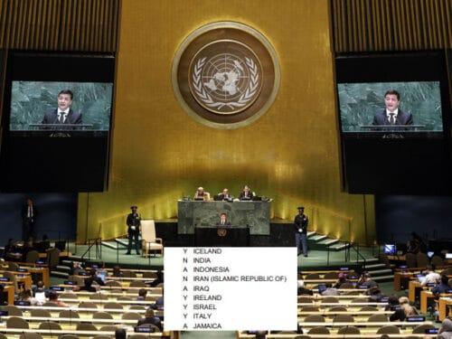 Израиль поддержал антироссийскую резолюцию по Крыму в комитете Генассамблеи ООН