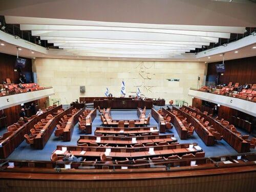 Кнессет 23-го созыва распущен, 23 марта новые выборы