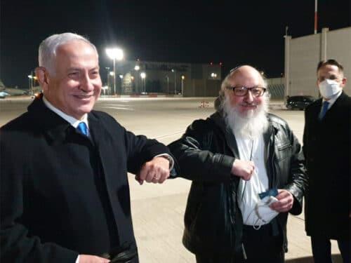 Джонатан Поллард прилетел в Израиль