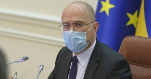 Украина просит Еврокомиссию помочь с вакциной раньше марта-«Чтобы избежать изоляции Украины»