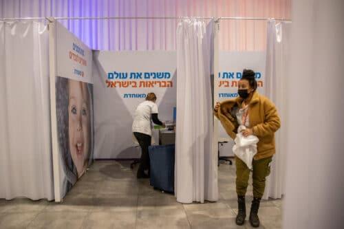 Новый этап вакцинации в Израиле: как он пройдет?