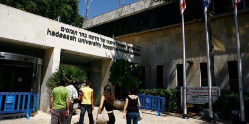 В Израиле директора общественных больниц устроили акцию протеста