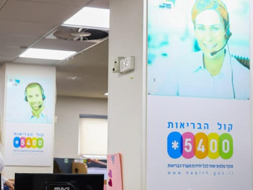 Коронавирусный юмор: Работник колл-центра минздрава Израиля четыре раза отправлял на карантин свою «бывшую»
