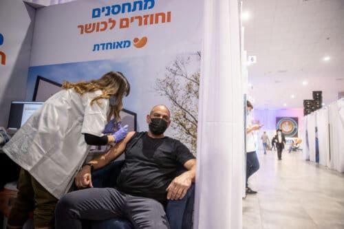 Вакцинация в Израиле — самое крупномасштабное исследование на людях — Израильский институт демократии и Хельсинкская комиссия