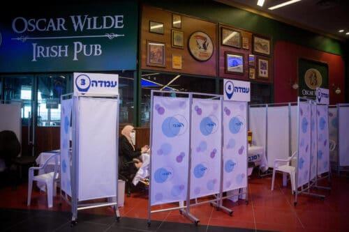 Вакцины для всех станут в Израиле реальностью в ближайшие дни