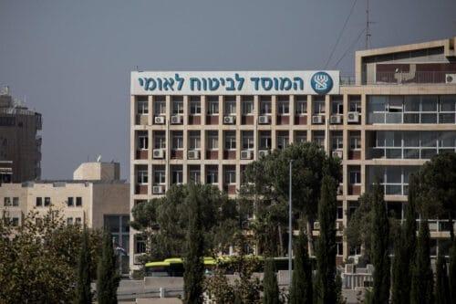 «Битуах леуми» внезапно заявил, что  было выплачено почти 400 тысячам израильтян в качестве пособия по безработице ошибочно