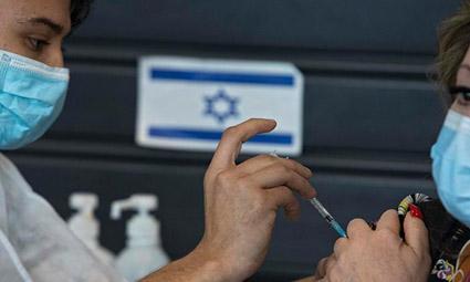 Канцелярия главы правительства Израиля заморозила передачу вакцин другим странам