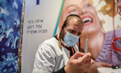 Компании Pfizer и BioNTech официально опубликовали итоги исследования эффективности своей вакцины