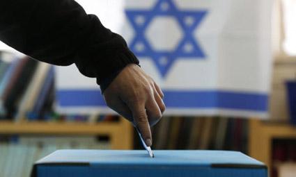 В связи с эпидемией коронавируса Центральная избирательная комиссия (ЦИК) Израиля сообщила об изменениях в организации голосования на ближайших выборах