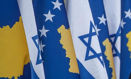 Косово объявило об открытии своего посольства в Иерусалиме