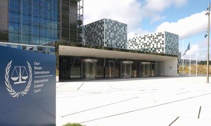 Израильские противники вакцины подали жалобу в Гаагский трибунал