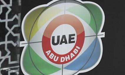 ОАЭ готовы оплатить железную дорогу Хайфа-Абу-Даби и строительство нового порта Эйлат-Акаба