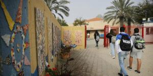 Министерство просвещения Израиля опубликовало сводку заболеваемости коронавирусом в детских садах и школах