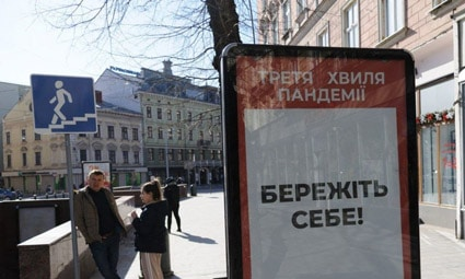 За сутки в Украине заболело 18 132 человек — больше всего за все время пандемии