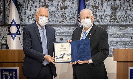 Президенту Ривлину вручены результаты выборов в Кнессет 24-го созыва