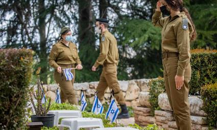 День поминовения в Израиле