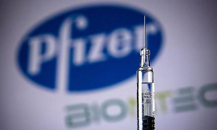 Что убедило Pfizer: Израиль отличается очень большим генетическим разнообразием — есть выходцы из более 100 стран мира