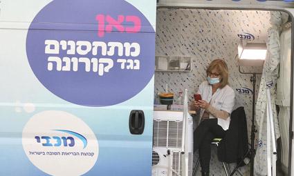Минздрав Израиля известил FDA о тяжелых побочных эффектах вакцины Pfizer