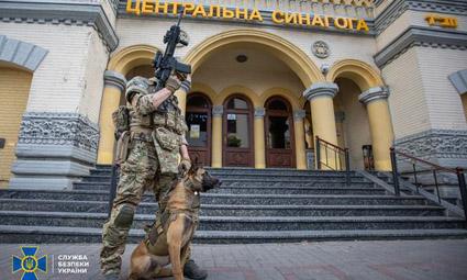 Посла Израиля в Киеве «освободили» в ходе антитеррористических учений