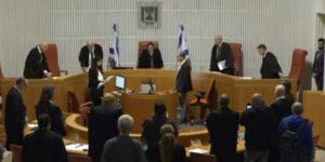 «Закон о национальном характере Государства Израиль» не нарушает принцип равенства, не является дискриминационным по отношению к какой-либо группе населения и в полной мере соответствует принципам демократии — БАГАЦ
