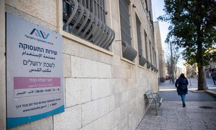 Израиль вернется к обычному уровню безработицы не ранее 2024 года — Служба занятости