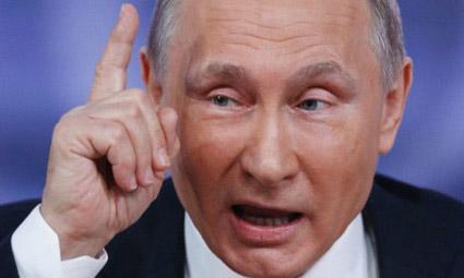Россия обвиняет Украину в нарушении Конвенции Совета Европы по защите прав человека и фундаментальных свобод