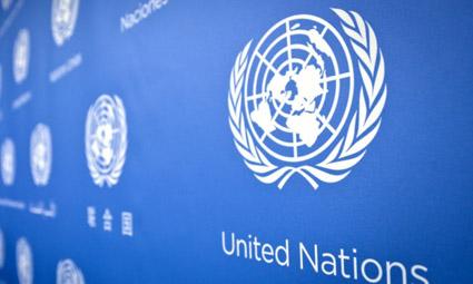 В составе следственной комиссии ООН – все трое не симпатизируют Израилю