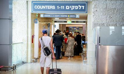 В Израиле продолжают ухудшаться эпидемиологические показатели