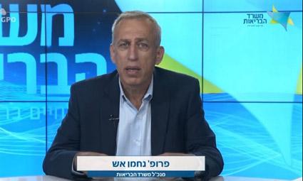Почти 2 тысячи тяжелобольных на конец августа — пессимистический прогноз Минздрава Израиля