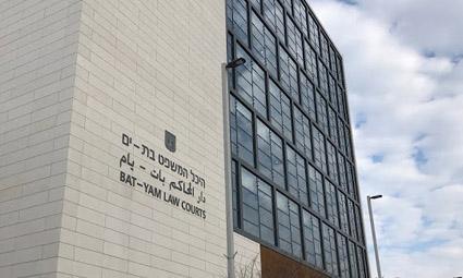 Верховный суд Израиля постановил, что государство имеет право взыскать с чиновника-взяточника суммы взяток