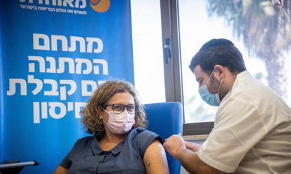 Минздрав Израиля сообщил, что спустя 16 дней после третьей прививки вакцинированные получают 97% защиту от тяжелой формы коронавирусной инфекции