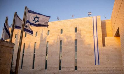 Верховный суд Израиля постановил, что евреи выходцы из Марокко, не имеют права на компенсацию жертвам Холокоста