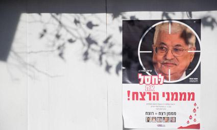 Первая с 2010 года официальная встреча министра обороны Израиля с лидером Палестинской автономии