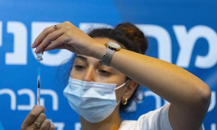 Миллионы доз для новой вакцинации планирует закупить Израиль