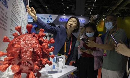 Всемирная организация здравоохранения (ВОЗ) возобновляет застопорившееся расследование происхождения вируса SARS-CoV-2