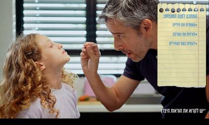 В Израиль завезут 20 миллионов бесплатных домашних тестов на «ковид» для детей