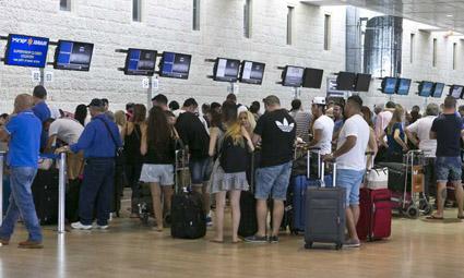 Минздрав Израиля планирует впускать туристов в Израиль уже в ноябре