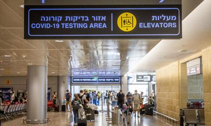 Министерство здравоохранения Израиля собирается запретить полеты в Россию, Турцию, Молдову, Беларусь и Румынию